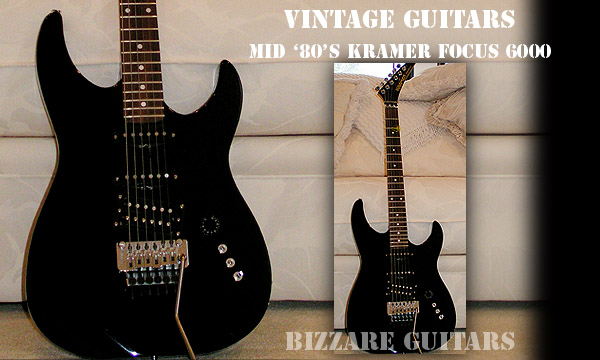 Les guitares NRJ
